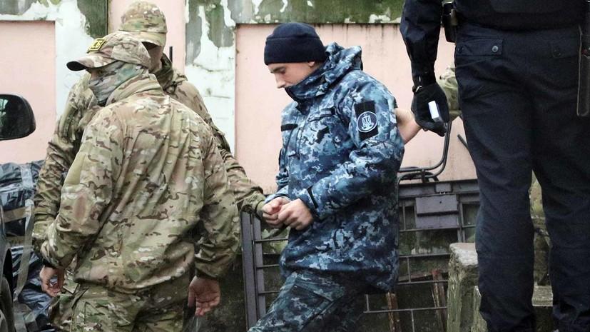 «Мера пресечения — заключение под стражу»: суд арестовал всех задержанных украинских моряков