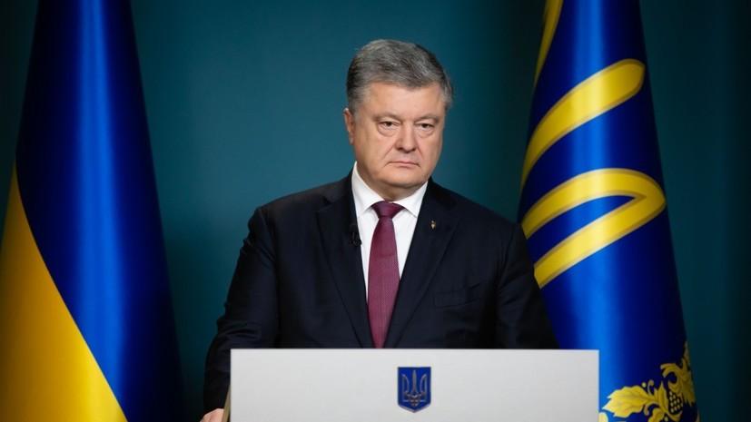 Порошенко заявил об отсутствии планов продлевать военное положение