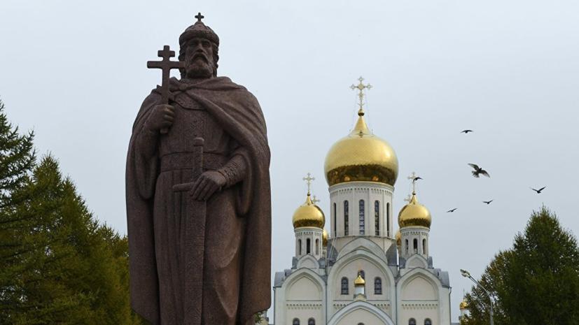 В РПЦ оценили возможность принятия западноевропейских приходов русской традиции