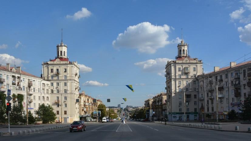 В Запорожье горсовет не смог лишить русский языкрегиональногостатуса