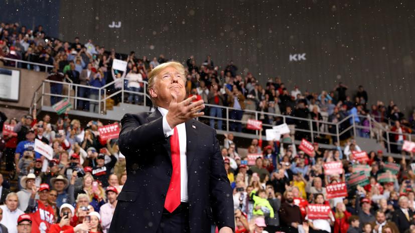 Трамп оценил возможных соперников на будущих президентских выборах