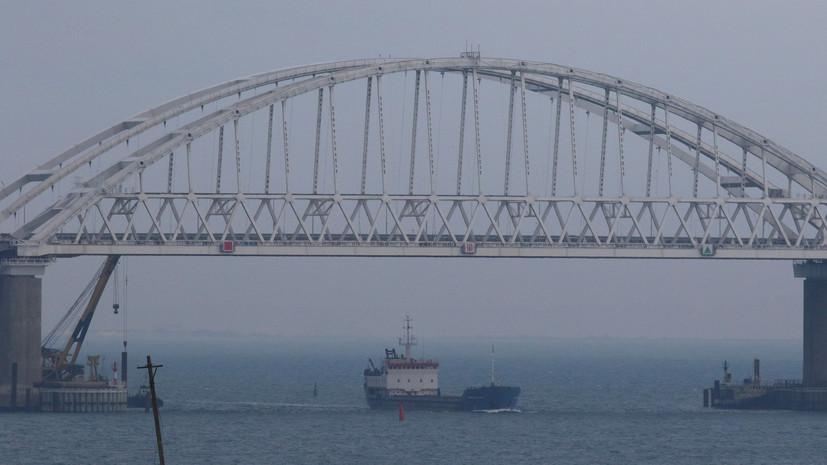 СМИ: В Крыму опровергли данные о блокировании азовских портов Украины
