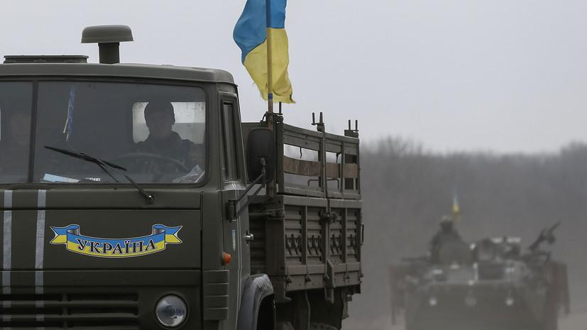 Закон о военном положении в ряде областей Украины вступил в силу
