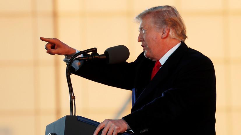 Эксперт оценил угрозы Трампа рассекретить компромат на демократов