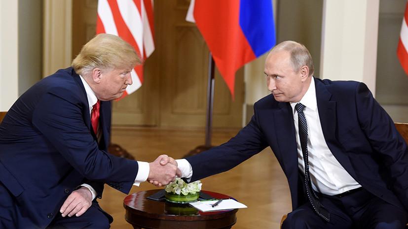 «Временные рамки будут достаточно жёсткими»: в Кремле сообщили подробности предстоящей встречи Путина и Трампа на G20