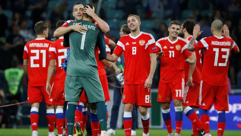 Сборная России опустилась на 48-е место в рейтинге ФИФА
