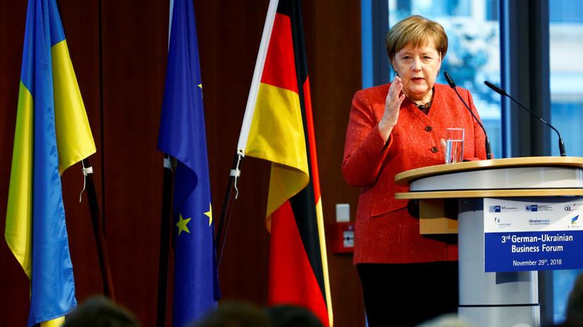 Меркель призвала Киев к «умному подходу» по инциденту в Керчи