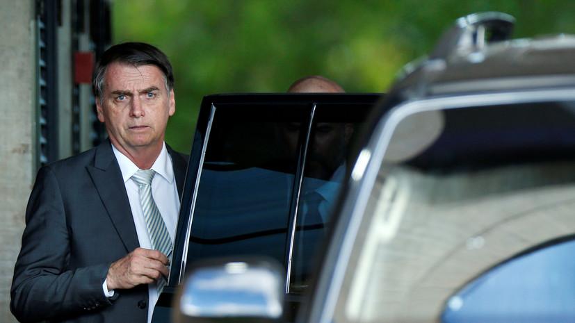 Избранный президент Бразилии получил приглашение посетить США