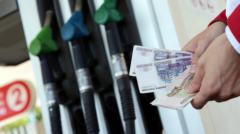 Как отразится на стоимости бензина разрешение независимым АЗС держать цены выше, чем у нефтяных