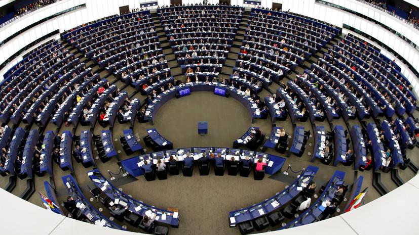 Европарламент принял резолюцию о политике Сербии в отношении России