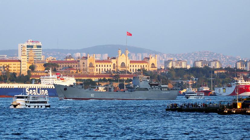В Москве ответили на намерение Киева закрыть Босфор для российских кораблей