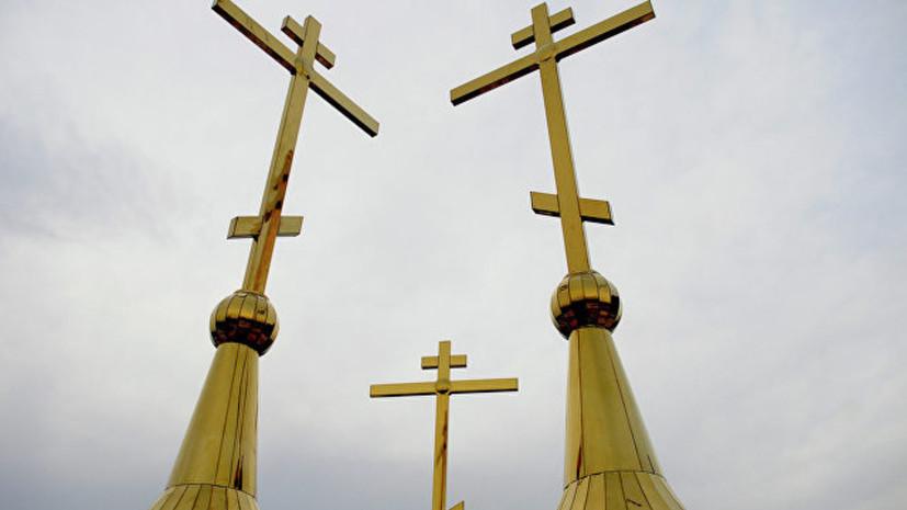 В РПЦ отметили «торможение» планов по автокефалии для Украины