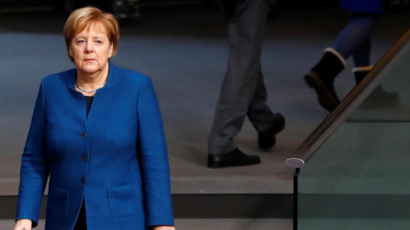 Меркель продолжила полёт в Аргентину на саммит G20