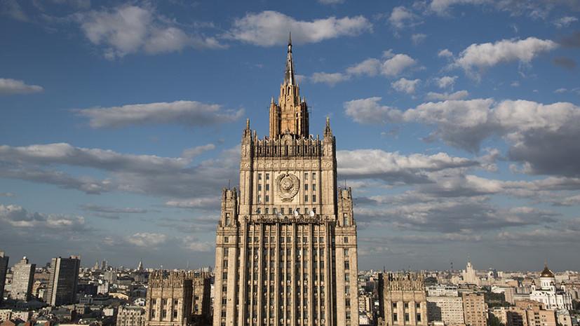 МИД прокомментировал запрет на въезд на Украину мужчинам из России