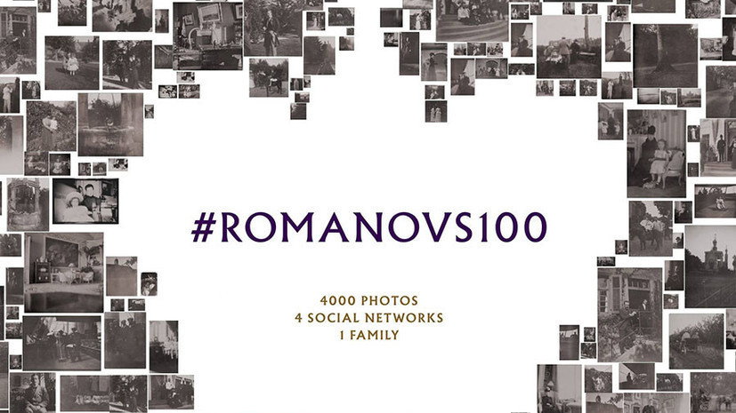 Проект RT #Romanovs100 получил премию The Drum Social Buzz Awards в двух категориях