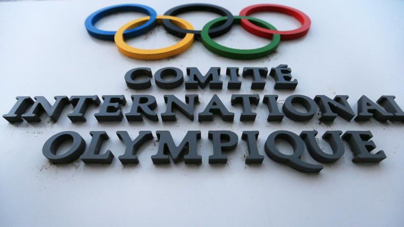 МОК временно признал самбо олимпийским видом спорта