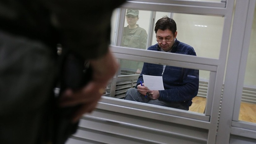 В ОБСЕ заявили, что продолжат пристально следить за делом Вышинского