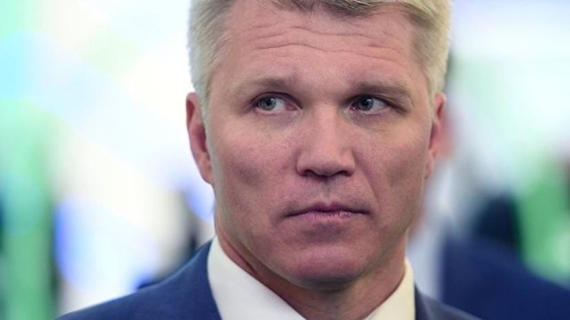 Колобков поздравил самбистов с получением временного признания МОК