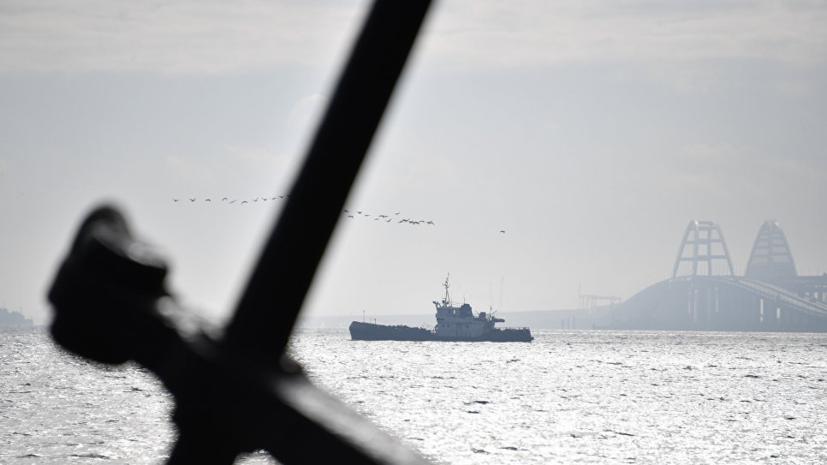 Страны G7 приняли заявление по инциденту в Керченском проливе