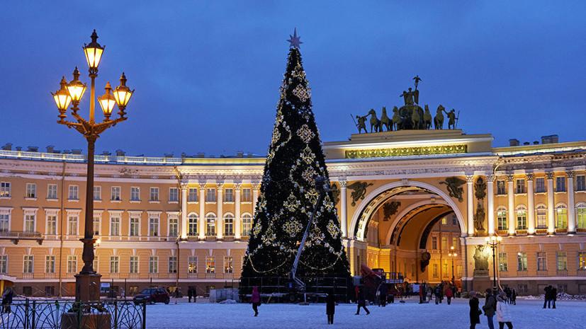 Эксперты назвали Петербург лучшим местом для встречи зимы