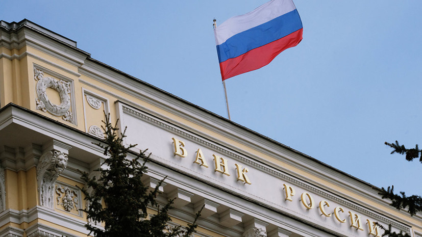 Эксперт прокомментировал заявление ЦБ о теневом секторе экономики
