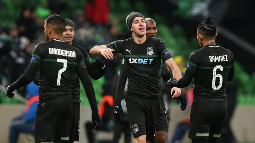 В «Краснодаре» заявили, что клубу отказали изменить время игры с «Уралом»
