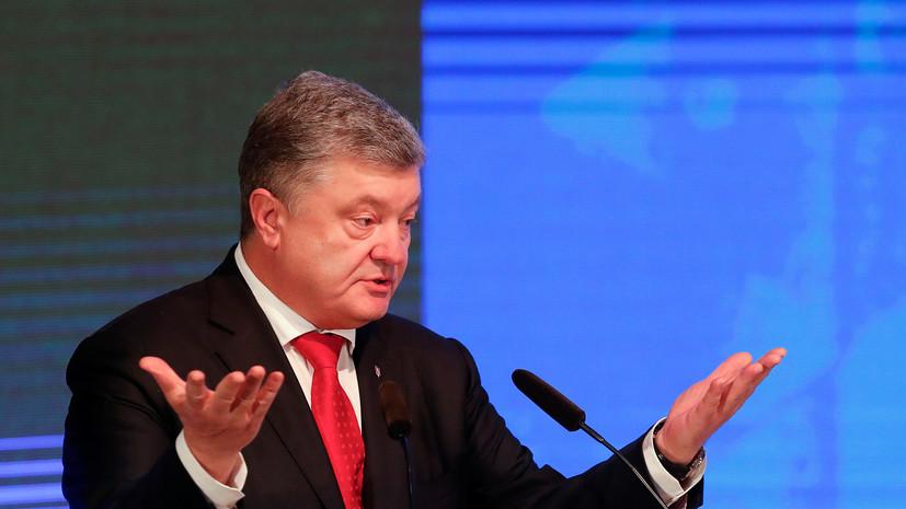 «Не поддаётся никакой логике»: в России ответили на заявление Порошенко о «плохих новостях» для Путина