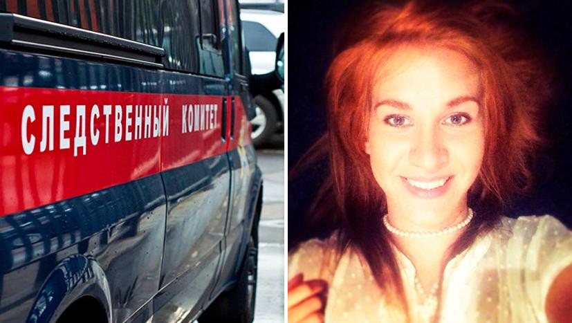 Бастрыкин взял на контроль дело исчезнувшей в Красноярске накрозависимой девушки