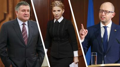 Арсен Аваков, Юлия Тимошенко и Арсений Яценюк