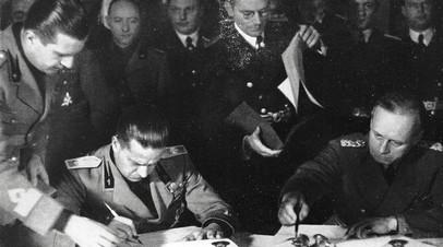 Первый Венский арбитраж,  2 ноября 1938 года, Австрия