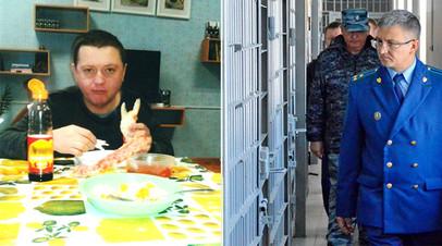 Вячеслав Цеповяз и прокурор Амурской области Руслан Медведев в ИК-3