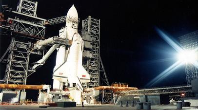 Запуск космической системы «Энергия» — «Буран» 15 ноября 1988 года