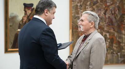Пётр Порошенко и Левко Лукьяненко