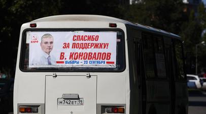 Коновалов официально вступил в должность главы Хакасии
