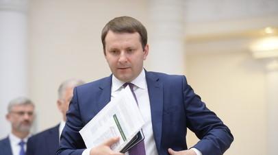 Орешкин рассказал, что не проходит через рамки металлоискателя на саммите АСЕАН