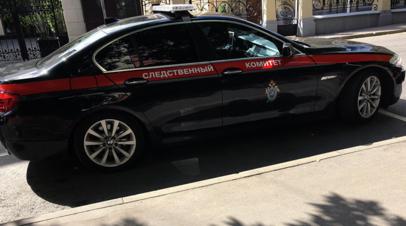 СК завёл дело после видео с избиением ученика в Комсомольске‐на‐Амуре