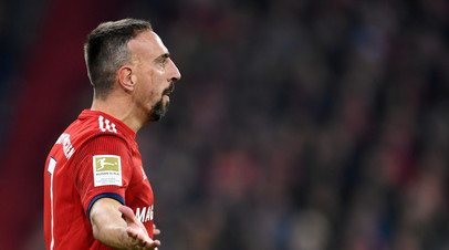Рибери попросил прощения у журналиста за инцидент после матча с дортмундской «Боруссией»