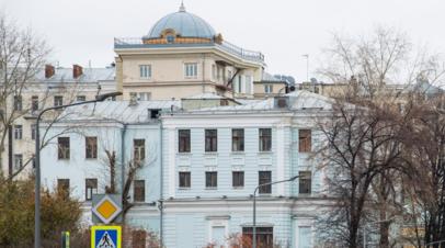 В Москве отреставрируют усадьбу XIX века