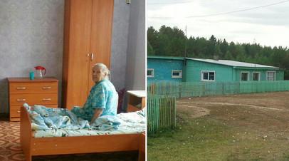 Жители частного дома престарелых отказываются переселяться в государственный приют