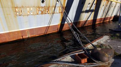 Борт крейсера «Украина»