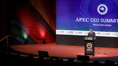 Премьер-министр РФ Дмитрий Медведев на саммите АТЭС