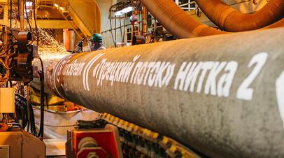 Нафтогаз требует продлить сроки транзита газа в обмен на снижение суммы иска к России