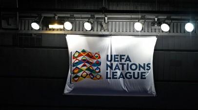 Логотип Лиги наций УЕФА
