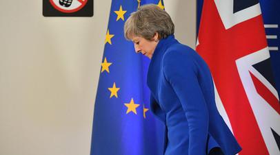 Тереза Мэй после пресс-конференции по итогам саммита ЕС, на котором обсуждалось соглашение о выходе Великобритании из состава Евросоюза. 25 ноября 2018 года, Брюссель