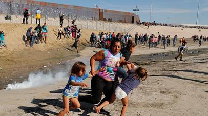 На границе с США против мигрантов были применены резиновые пули и слезоточивый газ, 25 ноября 2018 г.