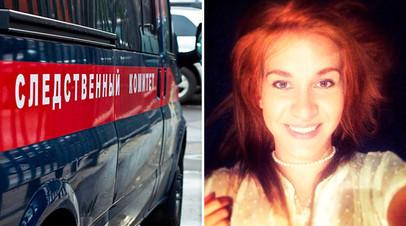 В СК взяли на контроль расследование исчезновения в Сибири наркозависимой девушки