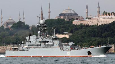 Проход через Босфор большого десантного корабля проекта 775М «Азов» ВМФ России