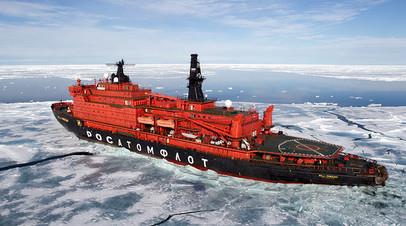 Атомный ледокол «50 лет Победы» в Северном Ледовитом океане