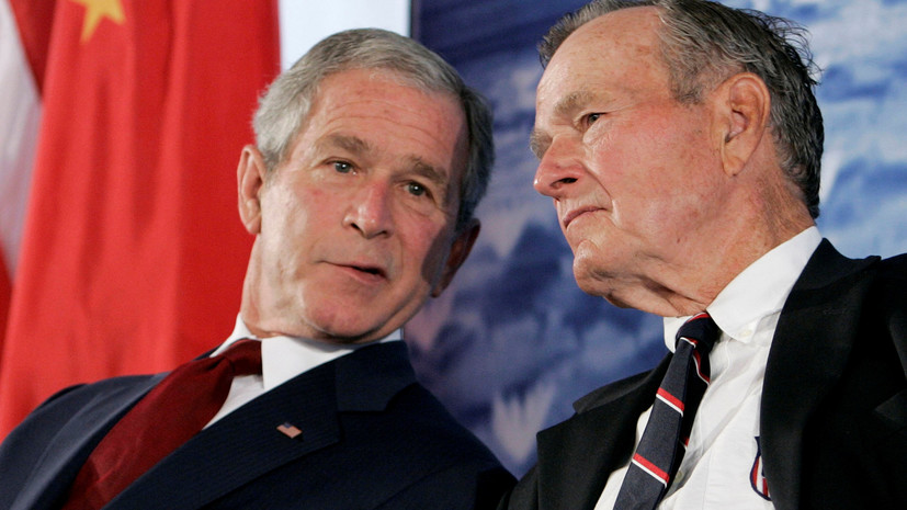 George W Bush Jr Confirmed His Father S Death International News