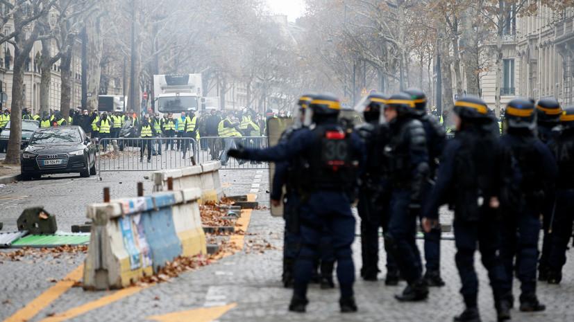 Полиция Парижа применила слезоточивый газ против активистов «жёлтых жилетов»